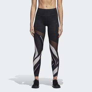 Brand new, high waisted adidas workout leggings!